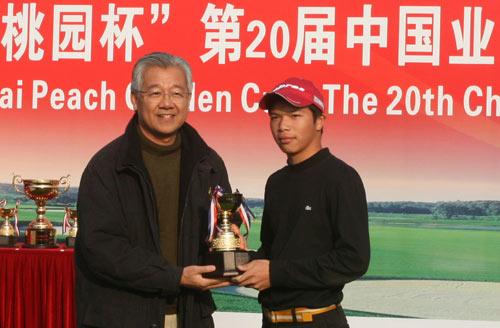 图文-中国业余公开赛颁奖仪式陈铭传获得第五名