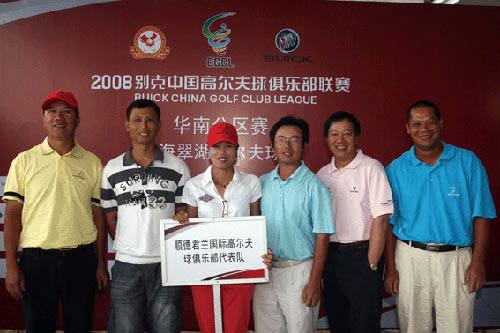 图文-俱乐部联赛首站球队亮相君兰国际代表队