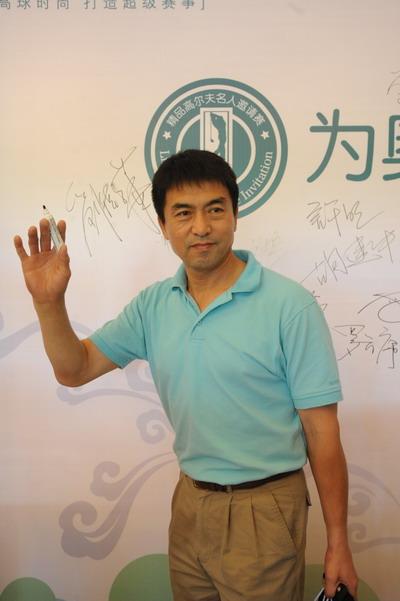 图文-第十三届精品名人邀请赛刘卫华