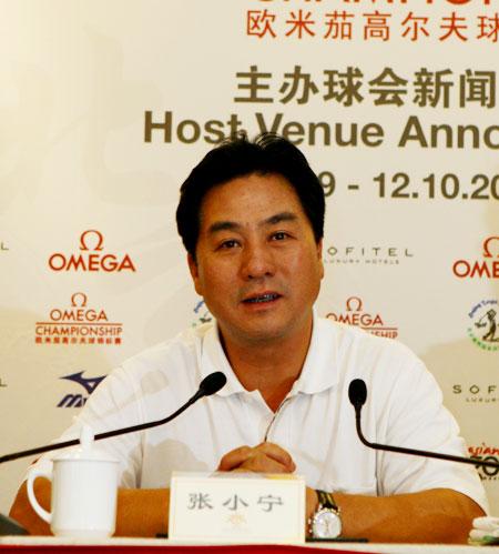 图文-欧米茄锦标赛发布会张小宁主任致辞
