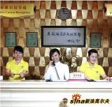 图文-上海美兰湖高尔夫俱乐部美景温暖贴心的服务
