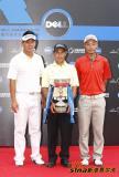 图文-戴尔锦标赛颁奖仪式比赛前三名