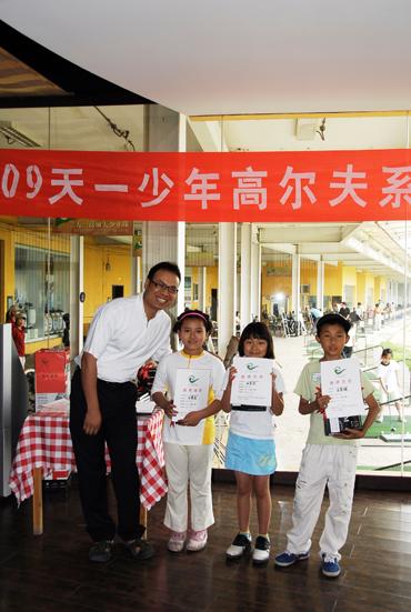 图文-天一高尔夫系列赛C组前三名