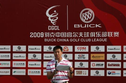 图文-联赛南方区复赛颁奖裁判长宣布比赛成绩