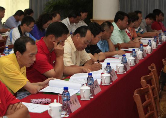 图文-中高协第三次全国代表大会开幕学习会议精神