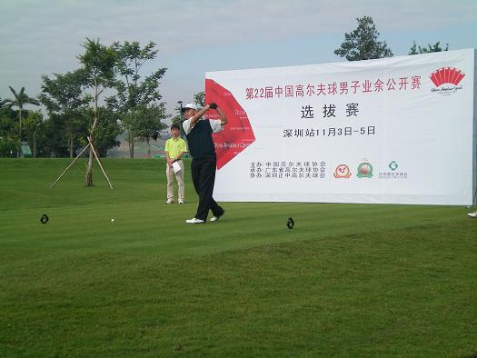 图文-22届男子业余公开赛选拔赛正中站开球
