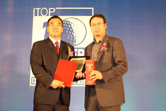 图文-中国十佳高尔夫教练评选颁奖典礼古浩然领奖