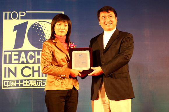 图文-中国十佳高尔夫教练评选颁奖典礼黄丽瑜领奖