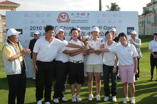 图文-汇丰青少年公开赛颁奖中国队团体第三