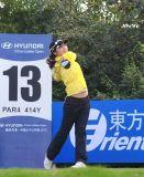 中国女子公开赛决赛轮