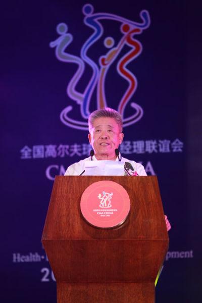 海南省高协主席陈玉益