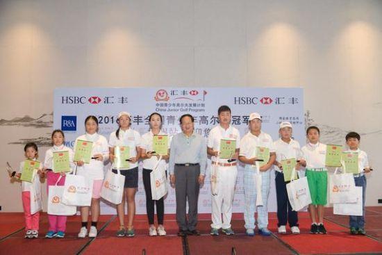 汇丰全国青少年冠军赛杭州站集锦