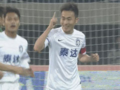进球视频-王新欣冲顶扳平 李玮峰紧急对话阿里汉