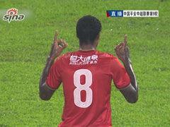 进球视频-巴西3个火枪手表演秀 雷内喜获复出首球