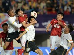 视频录播-中超第10轮 上海申鑫VS广州恒大上半场