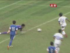 进球视频-哈默德风骚外脚背造脱手 姜宁捡漏破门