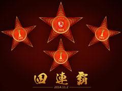 视频-恒大官方视频记录中超4连霸 广州的大时代