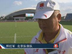 视频-北京领队详解争议判罚:山东违反规则裁判不吹