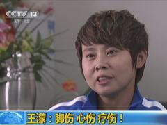 视频-白岩松病房专访王�鳎合攵越塘匪刀圆黄�