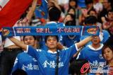 球迷看台举标语