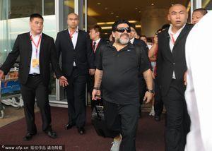 马拉多纳抵京将会面韦迪表态愿意执教中国球队