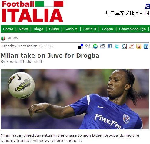 意大利足球报道截图