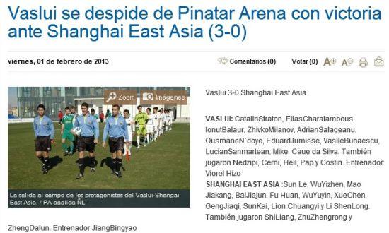上海东亚以0-3不敌对手