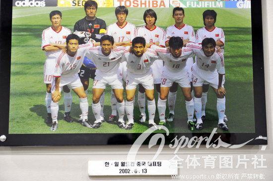 中国队世界杯时期合影