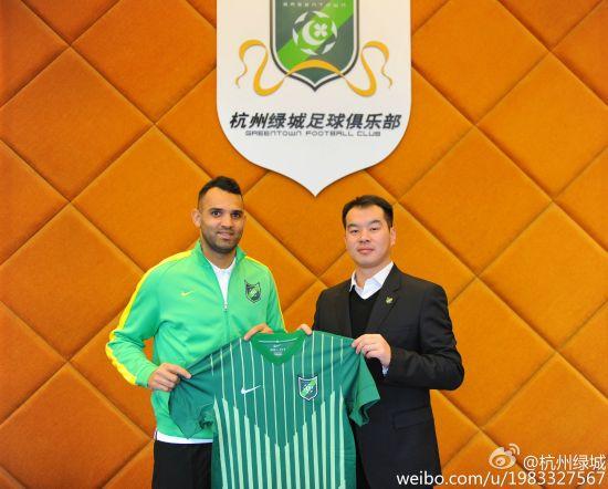 杭州绿城官方宣布安塔尔加盟