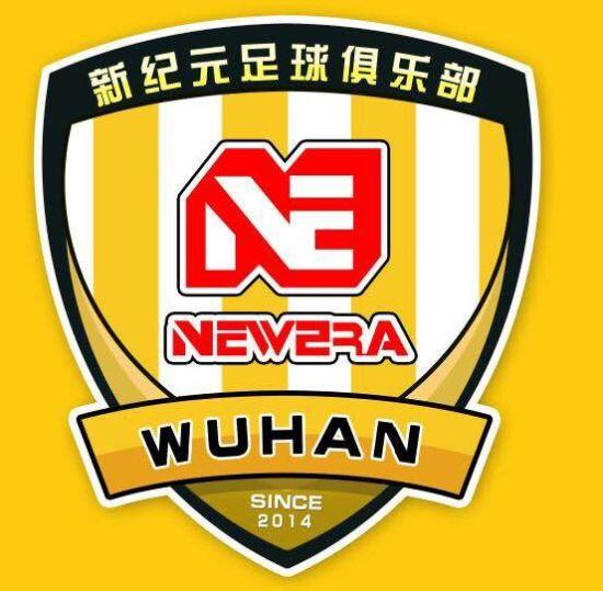 武汉新纪元队队徽