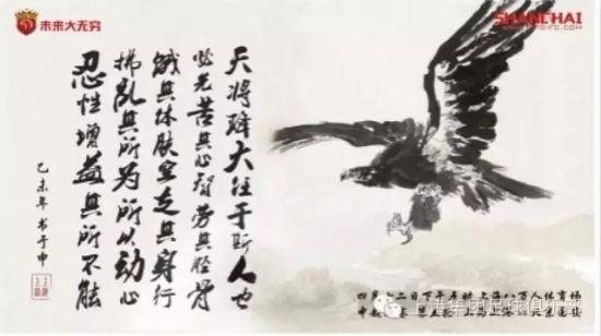 """马丽忘不了曲谱秦腔-4月10日晚,中超上海上港队通过官方微博发布了名为""""鹰击长空,雄"""