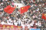 图文-[中超]陕西中新VS北京国安 五星红旗迎风飘扬