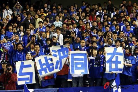 图文-[中超]上海申花1-1北京国安球迷与战波同在
