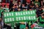 图文-激情球迷助阵京杭大战 国安球迷标语激烈队员