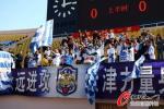 图文-[中超]球迷点燃赛场激情 球迷们热情高涨