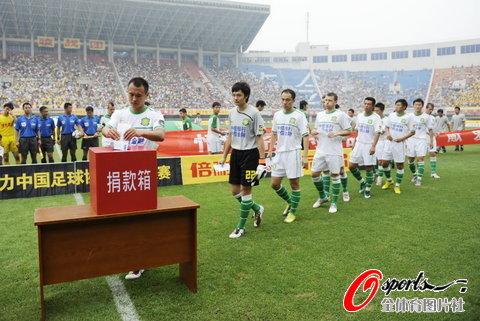 图文-[中超]陕西中建VS北京国安国安队员捐款