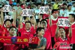 图文-[中超]南昌八一VS长春亚泰 球迷倡议文明观赛