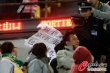 警察没收球迷标语