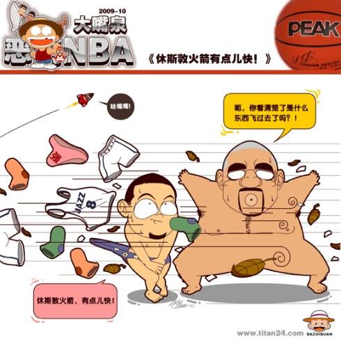 NBA漫画-休斯顿爵士有点快呼啸扯掉火箭的遮日本漫画爱情故事。图片