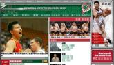 图文-易建联被交易至新泽西网队雄鹿官网宣布消息
