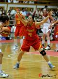 [热身赛]中国女篮VS加拿大