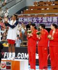 图文-2008女篮钻石杯颁奖仪式 美国队领冠军奖杯
