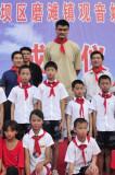 大孩子王与小红领巾们