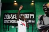 我爱你上海
