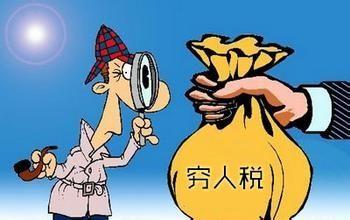 彩票=愚笨税?
