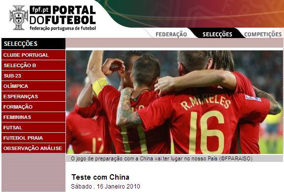 葡萄牙足协宣布约战高家军国足时隔8年再战欧豪门