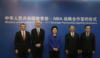 NBA与中国教育部结成长期战略合作伙伴