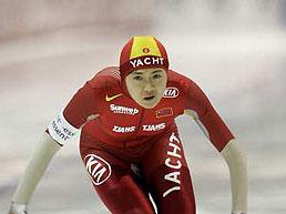 速滑世界杯荷兰站王北星500米摘银德国女皇再折桂