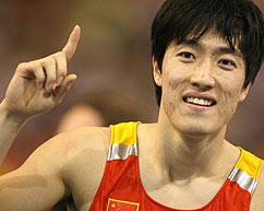 室内世锦赛60米栏刘翔摘金首夺室内世界冠军头衔