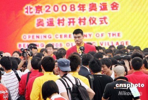 北京奥运村正式开村 姚明刘翔等明星参加仪式(图)